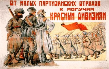 Плакаты времен гражданской войны